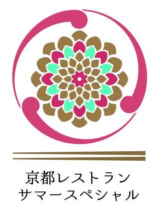 logo_01_JPN