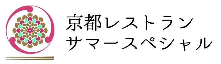 logo_02_JPN